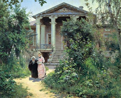 «Бабушкин сад», 1878 г.