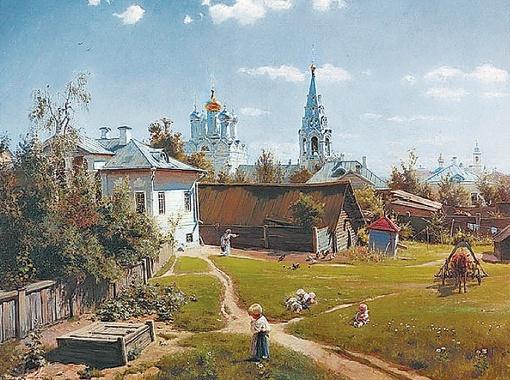 Московский дворик. 1878.