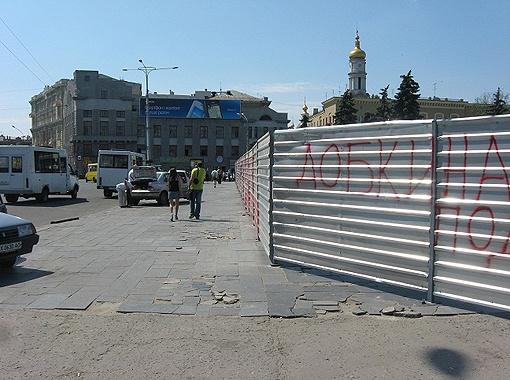 В Харькове началась перепись граждан СССР фото