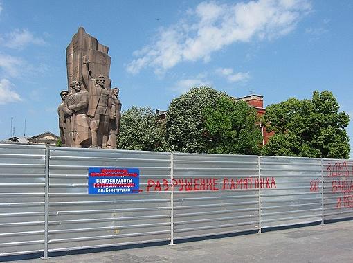 В Харькове началась перепись граждан СССР фото 1