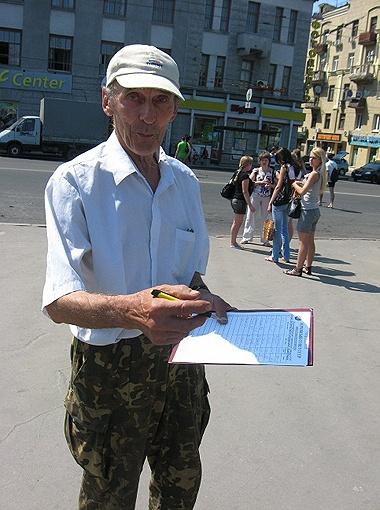 В Харькове началась перепись граждан СССР фото 3