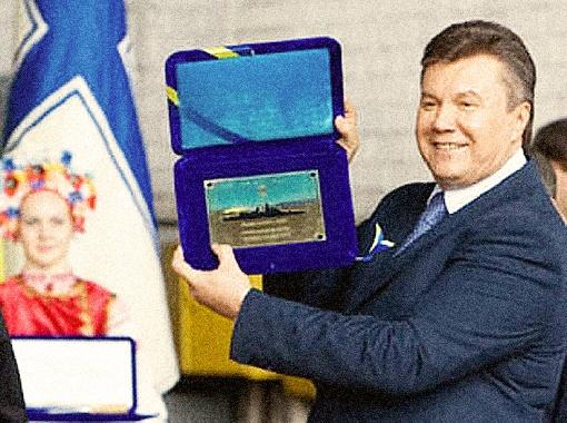 17 мая на церемонии закладки «Владимира Великого» Виктор Янукович собственноручно привинтил позолоченную табличку с названием корвета к килю корабля.