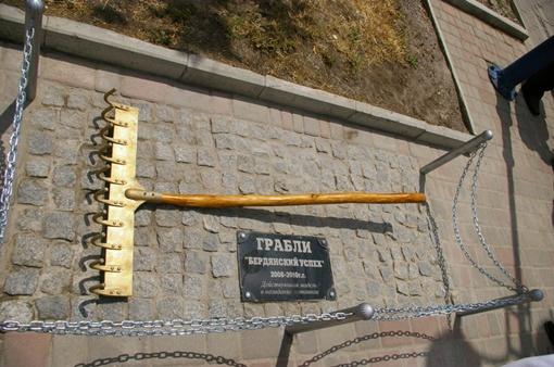 Бердянск украсил очередной причудливый монумент.