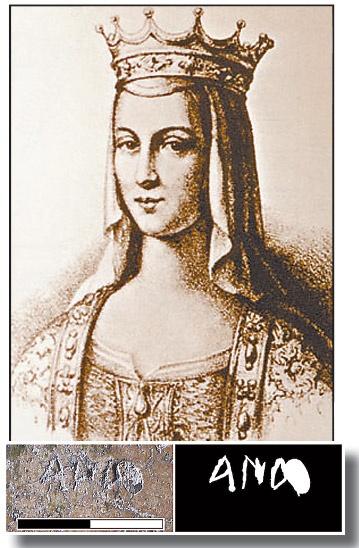 Свой автограф Анна Ярославовна оставила на стенах «Софии» перед отъездом во Францию.
