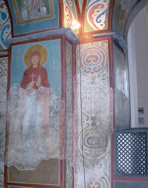 В одной из галерей найдено изображение св. Харалампии. На сегодняшний день об этой святой ничего не известно.