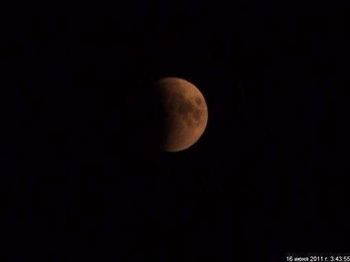 Затмение видно и в России. Фото с сайта astro-bratsk.ru