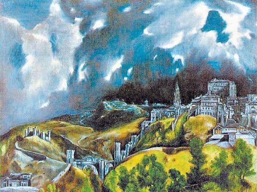 «Вид Толедо» (холст, масло), 1596 - 1600.