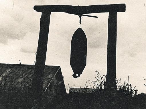 «Било» в селе за Волгой.
