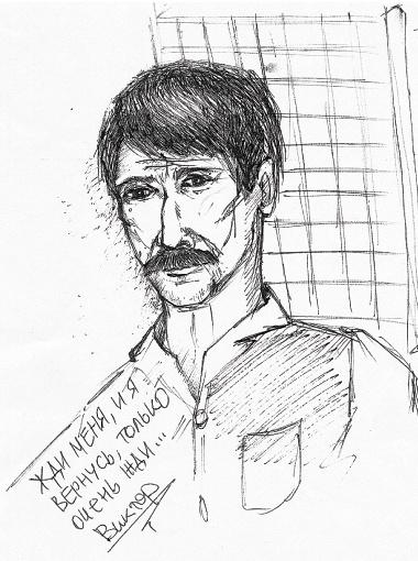 Этот автопортрет он написал для жены Аллы. Кстати, в тайской тюрьме он весил на 20 килограммов больше, чем сейчас.