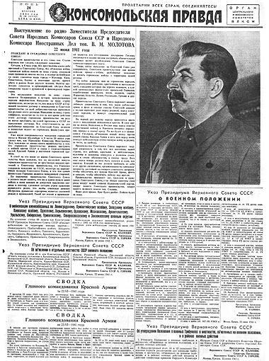 Не забудь приобрести уникальный выпуск любимой газеты!