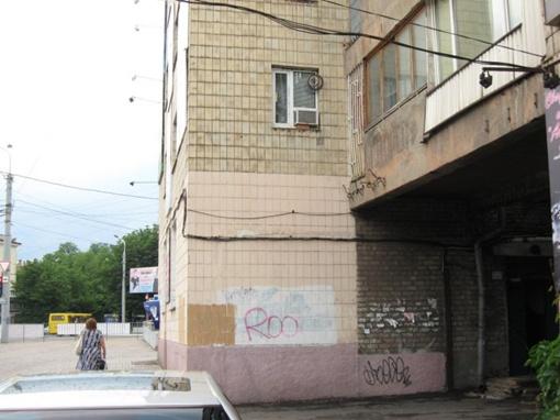 Многоэтажка расположена в центре Мариуполя. Фото: 0629.