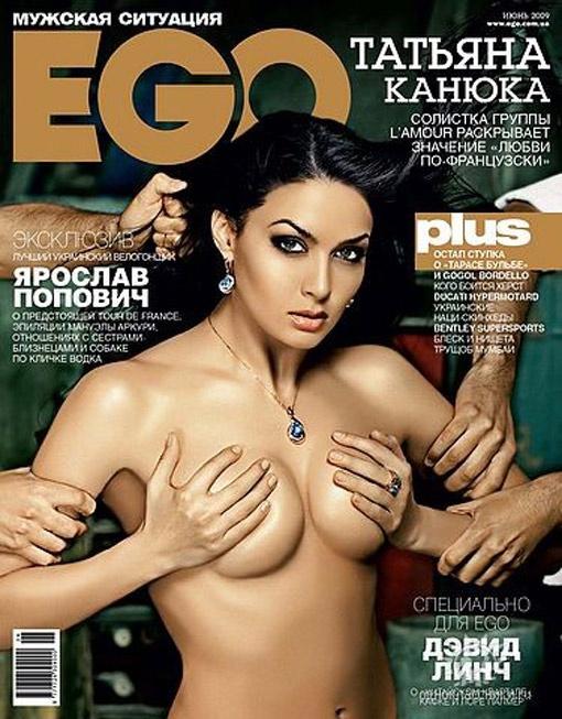 Обложка журнала EGO, июнь 2009-го.