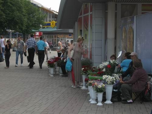 Продажа цветов. Фото: Остров.