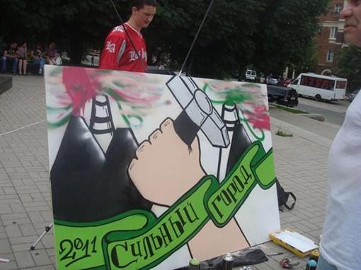 Над этим граффити работало трие: Сейм, Рио и Дэнс. Фото: www.ugorod.dn.ua.