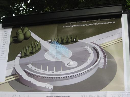 Так будет выглядеть смотровая площадка с фонтаном.