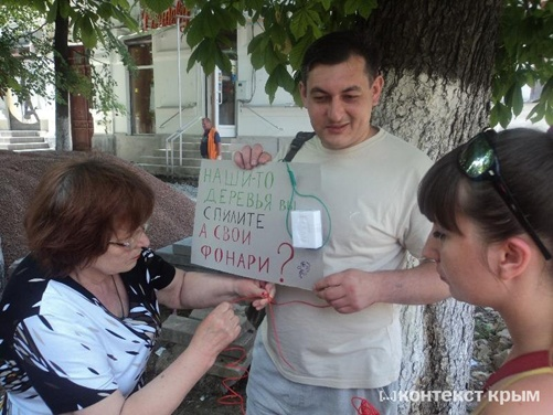 Фото context.crimea.ua.