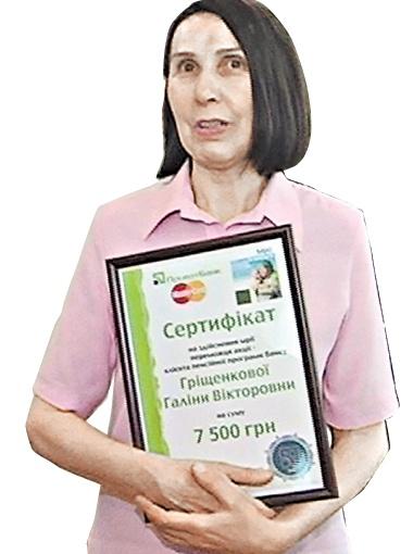 Галина Грищенкова может приступить к исполнению мечты прямо сейчас!