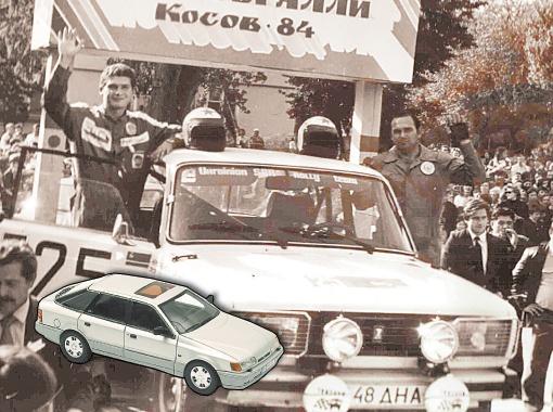 Первой легковушкой гонщика Червоненко (слева) был Ford Scorpio.
