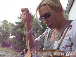 Фото investigator.org.ua.