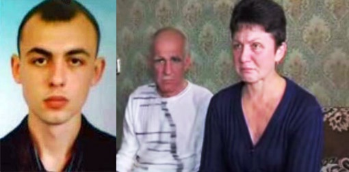 Семья Малыш все еще надеется, что кто-то таки ответит за надругательство над телом их сына.