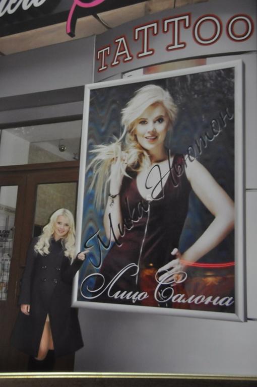 Известная певица уже несколько месяцев - официальное лицо салона. Фото из личного архива Юлии Чуприны.