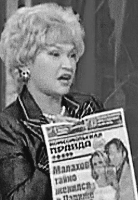 Нарусова демонстрирует Малахову: и про тебя ведь пишут!