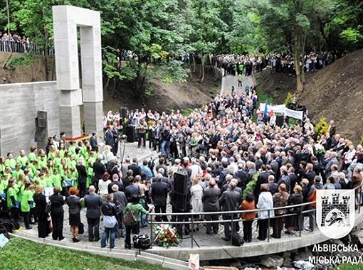 На церемонии открытия присутствовали первые лица Львова и области.