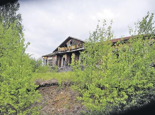 Даже спустя 11 лет в поселке Чусовском чувствуется аура ныне исчезнувшей хорошей жизни. Правда, с каждым годом она все слабее...
