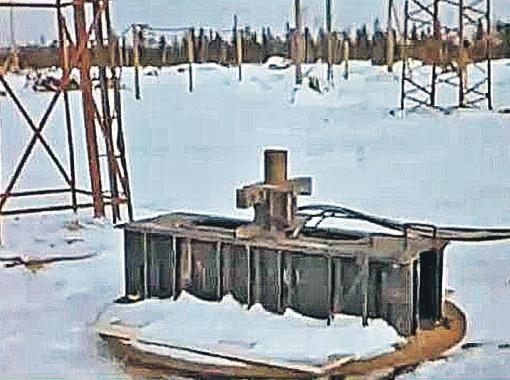 Оголовье шахты перед подрывом. Март 1971 года.