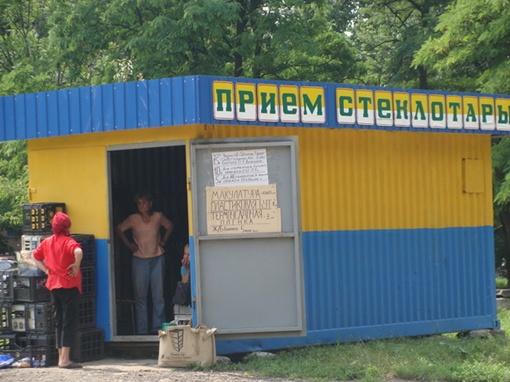 Многие клиенты – не алкаши и бомжи. Фото: hi.dn.ua.