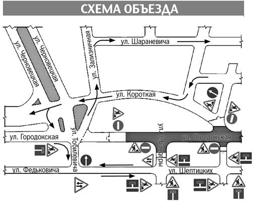Схема предоставлена пресс-службой Львовского горсовета.