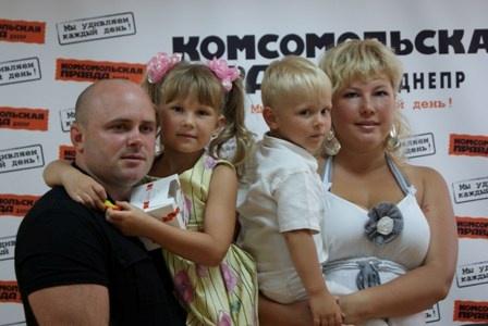 Диана с папой, мамой и братиком Артуром
