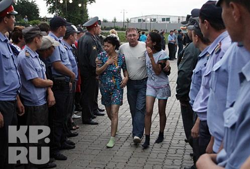 ЧП произошло в воскресенье в Камско-Устьинском районе Фото: РИА