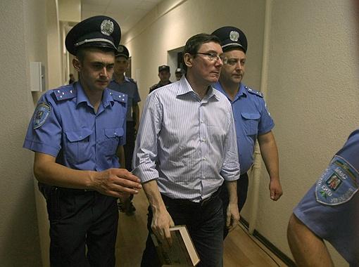 Экс-министр уже полгода содержится в СИЗО. Фото УНИАН.