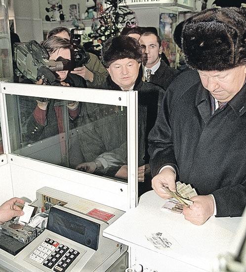 ...а вот Борис Николаевич Ельцин, похоже, деньгами пользоваться умел (первый Президент России во время посещения Дома игрушки в 1997 году).