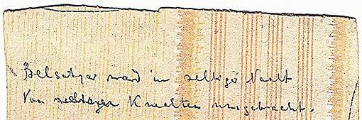 Извлеченный после убийства царской семьи фрагмент обоев из дома Ипатьева с пятнами крови и строками на немецком из поэмы Гейне