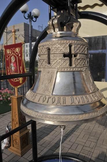 На Донецком металлургическом заводе состоится чин освящения 388-килограммового прорезного колокола. Фото с сайтов