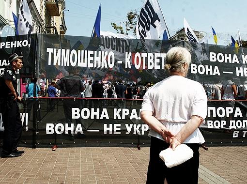 Митинг противников экс-премьера отгородился от горожан транспарантами.