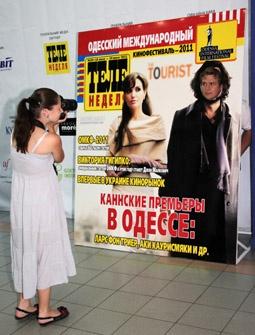 Режиссеры с мировым именем учат в Одессе начинающих киношников.