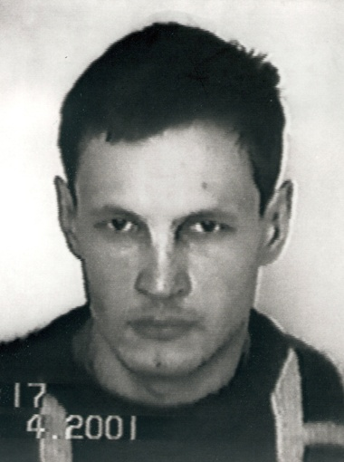 Андрей Онищенко.