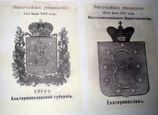 Один из первых планов города, названного в честь императрицы Екатерины ІІ, был подписан ею же.