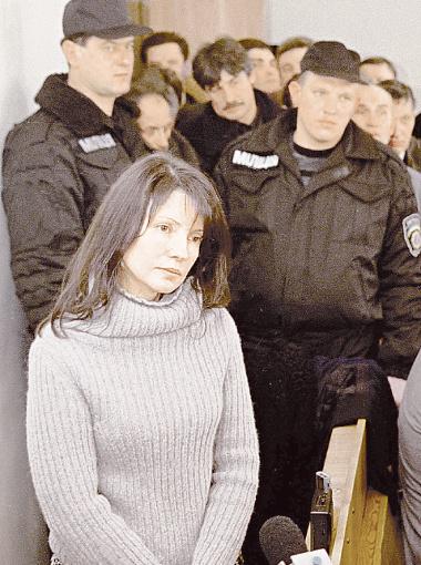 В 2001-м Леди Ю провела полтора месяца в Лукьяновском СИЗО.