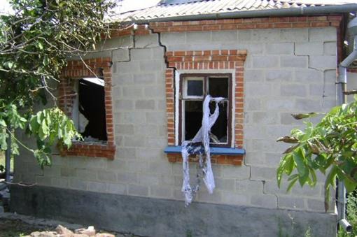 В одноэтажном доме взорвался газа. Фото: Центр пропаганды МЧС Украины в Донецкой области.