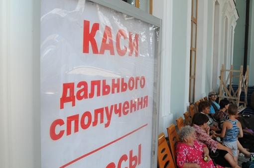 Зал предварительной продажи проездных документов. Фото: Константин Буновский.