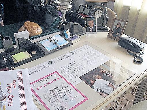 Рабочий стол первого мэра Полтавы.