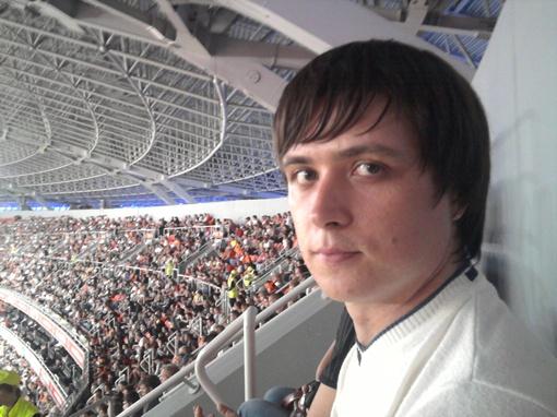На матче присутствовало более 4000 футбольных фанатов. Фото: КП.