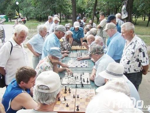 Традиционные шахматы. Фото: news.nado.ua.