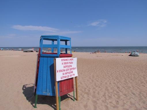 Купаться на пляжах в Мариуполе СЭС не разрешила. Фото: 0629.