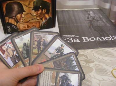 Игра похожа на карты...Фото: bandershtat.org.ua