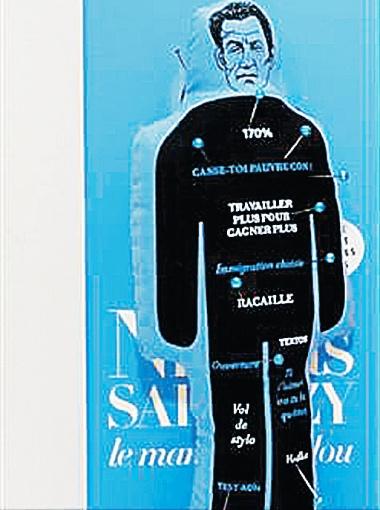 Компания K&B накануне последних выборов выпустила куклу вуду с изображением Саркози. Президенту пришлось обратиться к адвокатам.